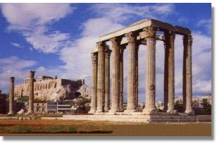 Temple of Cronus and Rhea